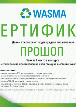 Wasma_certificate-01